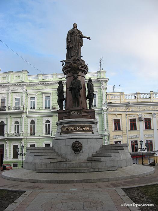 Ru Ukraine Odessa 21